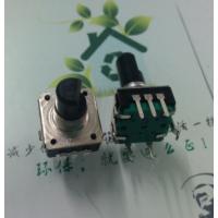 厂家直销EC120开关编码器360度旋转编码器增量式调音脉冲编码器