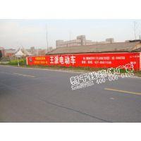 武汉蔡甸乡镇户外墙体广告喷绘制作最专业