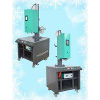 供应汽车过滤网焊接超声波塑料焊接机熔接机20K30K大功率