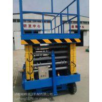 供应峻峰SJY0.5-8系列四轮剪叉移动式升降机 液压升降机 高空作业平台