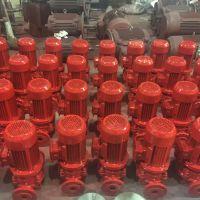 厂家直销XBD16.5/50-HY自动喷淋泵,消防泵控制柜电路图、消火栓泵的扬程