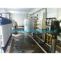 污水处理工艺流程、福建污水、恒净源水处理设备(在线咨询)