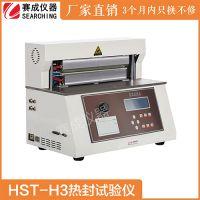 薄膜材料热合强度用什么测