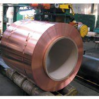 张北县风力发电紫铜板0.8*600*1500尺寸 T2红铜条6米一根