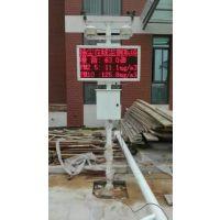 建筑工地环保专用扬尘监测仪价格