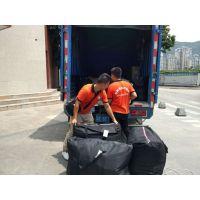 珠海澳门两地搬家 高端搬家 经济搬家 量身订制服务