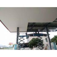 加油站吊顶装修材料指定德普龙品牌条形铝扣板天花