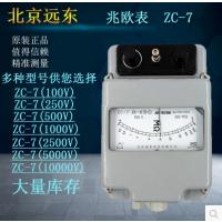 西安ZC-8接地摇表13772489292哪里有卖接地摇表