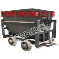 MGC3.3-9固定车箱式矿车,白菜价供应固定矿车