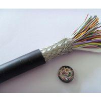 BRMC/可移动操作的变频电缆 变频电缆厂家