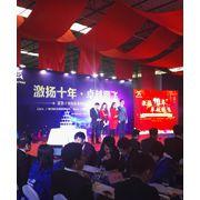 广州中秋、国庆、元旦文艺晚会演出策划与执行公司