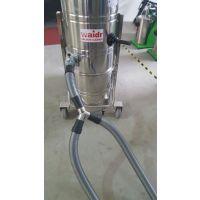上海大功率工业吸尘器威德尔100L大容量集尘机WX100/22