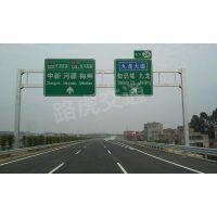 广州道路交通标志牌加工定制大型标志牌生产-路虎交通