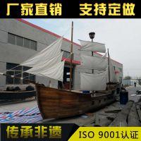 供应新款纯手工户外景观装饰木船手工制作海盗船木船