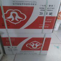 现货供应 诱惑红 食品级着色剂 诱惑红 质量保证 1kg起批