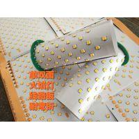 太阳能火把灯PCBA 火距灯线路板, LED火焰灯方案 景观光控灯PCB