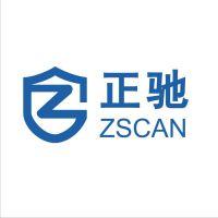 南京正驰科技发展有限公司