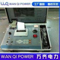 T-880 铠装电力电缆故障测试仪 地埋漏电 检测断线短路 故障定位