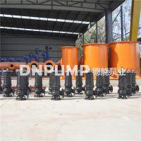 德能WQ大批量污水泵铸铁材质