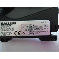 BALLUFF BKS-S 48-15-CP-5 编码器