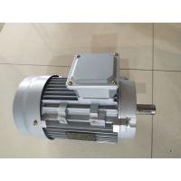 立式3KW三异步电动机小法兰常匹配涡轮蜗杆减速机