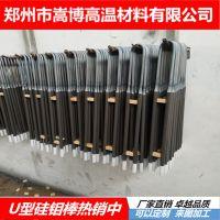 郑州嵩博高温厂家直销 直型高温发热管 窑炉专用等U型硅钼棒 可来图加工定制