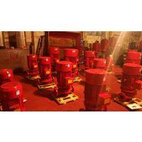 消火栓泵XBD 管道消防泵 资质认证稳压泵