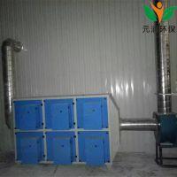 工业油烟废气处理设备 等离子净化器 VOC净化器 橡胶厂 激光切割烟气处理设备 河北供应