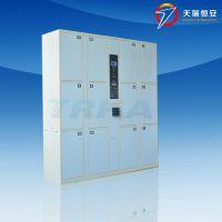 天瑞恒安 TRH-KLG-58 北京阳光新鹏电子智能存包柜