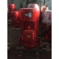 瑞昌消防泵厂家XBD1.25/44.4-125-100加压泵规格消火栓泵图片