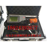 大庆圣世援液体管道测漏仪听漏仪JT-5000免费送货SSY