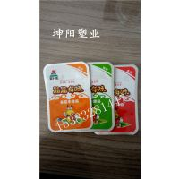 休闲牛肉干包装铝箔自封包装袋|坤阳麻辣香锅调料包装袋设计