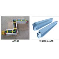 上海母线槽回收上海电缆线母排板回收