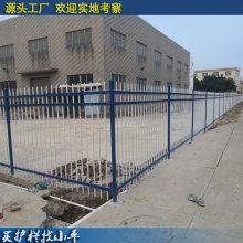 海口单弯弧防盗锌钢栅栏 钢管建筑护栏厂家定做 琼海项目部围栏 隔离网