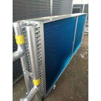 供应高至空调箱16X0.5铜串铝片表冷器
