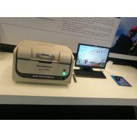ROHS设备、ROHS分析仪,X荧光光谱仪、天瑞仪器