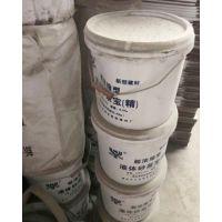 重庆綦江超级工匠液体砂浆宝厂家直销量大丛优