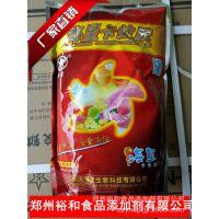 卡拉胶生产厂家 河南郑州卡拉胶价格多少钱