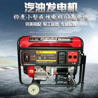 铃鹿5KW汽油发电机可以手电一体启动
