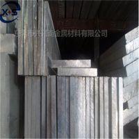 6063国标铝排 合金电工铝排 厂家直销规格齐全