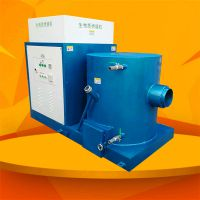 能源可持续利用生物质颗粒燃烧机结构简单 便于操作移动式焊接烟尘净化器