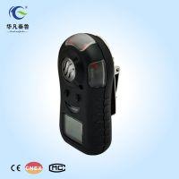 出售HFP-1201西安华凡甲醛检测仪报警器HCHO便携式手持式探测器泄露仪