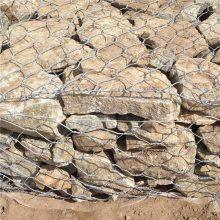 贵州格宾网 引水运河落石防护网 水利工程石笼网