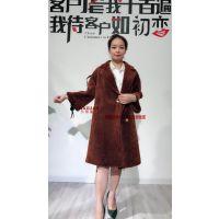 欧莎玛卡苏力羊驼绒大衣羊剪绒大衣品牌折扣女装批发