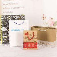 广告纸袋定制印logo服装白卡手提纸袋礼品环保购物手提纸袋子定做