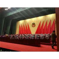 海淀区定做电动会议舞台幕布防火阻燃舞台幕布生产厂家