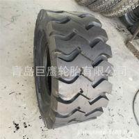 销售装载机轮胎20.5 70-16宏驰磨标胎防扎防爆超耐磨