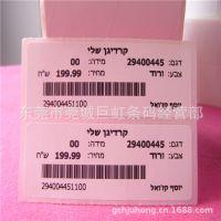 carton label,外箱条码标签,包装条形码,不干胶贴纸