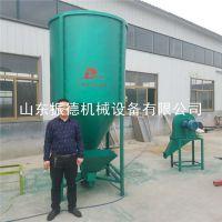 优质饲料搅拌机 电动饲料混合机 立式混料机 振德供应