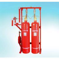 清华有管网七氟丙烷灭火系统|气体灭火装置|消防设备